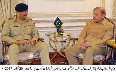 Corp Commander Lahore called on Shahbaz Sharif