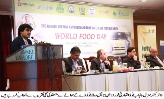 PFA vows to make Adulteration Free Healthier Punjab on WFD