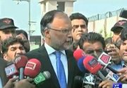 CPEC opens new horizon of development to the world : Ahsan Iqbal