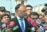 CPEC opens new horizon of development to the world : AhsanIqbal