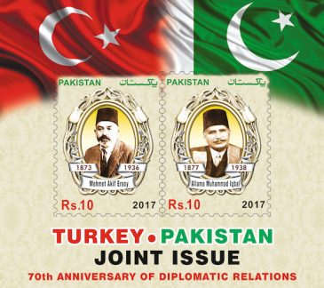 Pakistan-Turkey Joint Stamp issued to celebrate 70 years of diplomatic relations