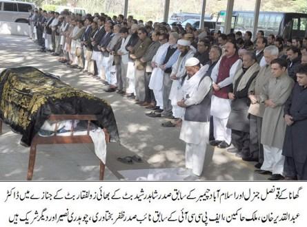 Known businessmanZulfiqar Butt laid to rest