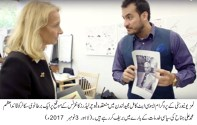 Programme Associate of LUMS Kamil Majeed reached back Pakistan