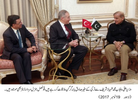Turkish ambassador Sadiq Babur Gargon called upon Punjab Chief Minister