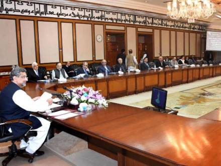 ECC approves Wah Brass Mills Up gradation Project