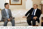 Chinese Ambassador Yao Jing called on Chief Minister Punjab