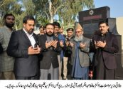 New motorways are being built in the country : Hafiz Abdul Kareem