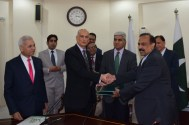 FPCCI Signed MoU with Lahore Garrison University