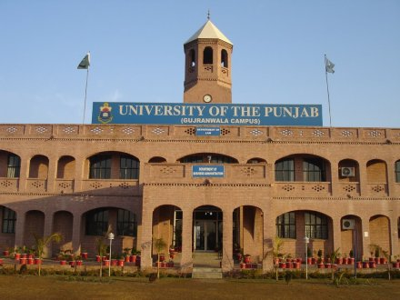 Punjab University extended MA/MSc registration date