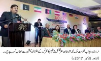 International Journalism Conference 207 starts in Lahore