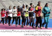 The camp training of Punjab contingent commenced