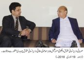 Khalil Tahir Sandhu called on Federal Minister Mumtaz Ahmed Tarar