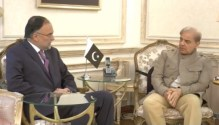 Ahsan Iqbal called on Punjab Chief Minister
