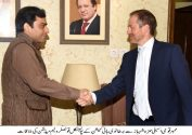 British Political Counsellor William Middleton called on Hamza Shahbaz