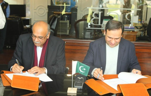 PCB -ITU signs MoU to use Insights