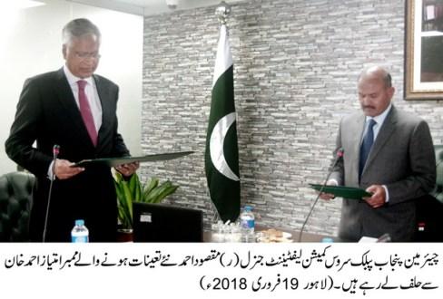 Imtiaz Ahmad Khan sworns in as a member PPSC