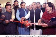 Hamza Shahbaz inaugurates Prism School in Marghzar Colony