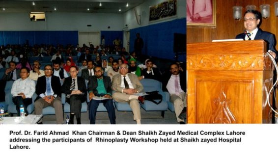 International Conference Rhinoplasty held at Shaikh Zayed Medical Complex