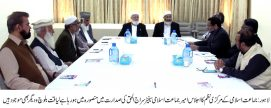 The  judiciary must perform its duties in accordance with the oath : Siraj ul Haq