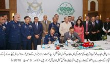 PAF to set up Cadet College in Fort Munro