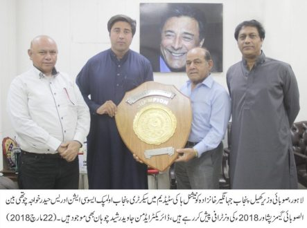 Punjab contingent won the hearts at 4th Inter-Provincial Games : Jahangir Khanzada