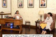 MPA Nazia Raheel call on Hamza Shahbaz