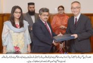 Punjab University and Hong Kong University sign Mou