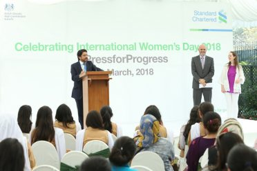 Standard Chartered celebrates International Women's Day