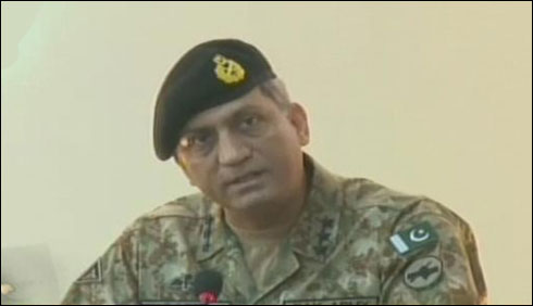 Lt. Gen. Sadiq Ali appointed Chairman Pakistan Ordnance Factories Board