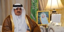 Saudi Ambassador calls on Ch Shujaat Hussain and Pervaiz Elahi