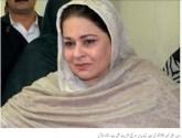 Immigration staff facing probe to offload Mrs Pervaiz Khattak