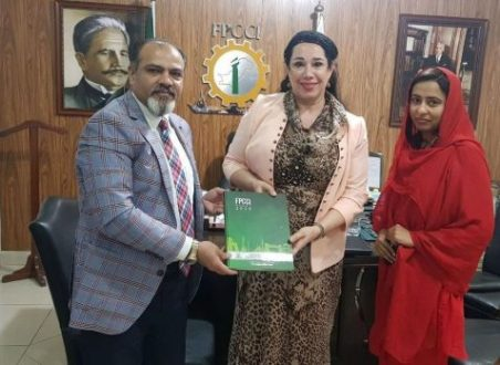 Ms. Maria Markopoulou visit to FPCCI Regional office Lahore