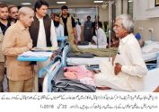 Shahbaz Sharif inaugurated different projects in Okara