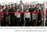 Minister Industries inaugurated 3S dealership  Isoz Ravi motors Thokar Niaz Baig