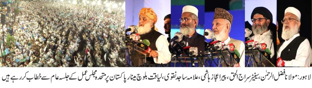 The real challenge is to win the 2018 elections : Maulana Fazal ur