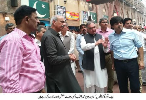 CEO Aftab Akbar visits Lahore Railways Station