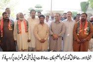 Mafia continues joining PTI