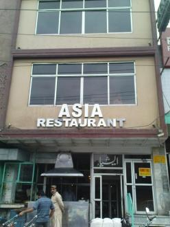 PFA closed down Asia Hotel at Lakshmi Chowk