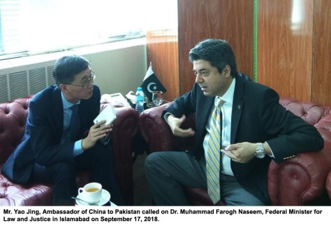 Chinese ambassador Yao Jing calls on Minister for Law and Justice Dr. Farogh Naseem