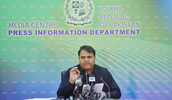 The matters of NAB has nothing to do with the govt : Fawad Ch