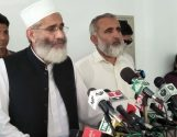 The people expecting relief but the government added taxes : Sirajul Haq