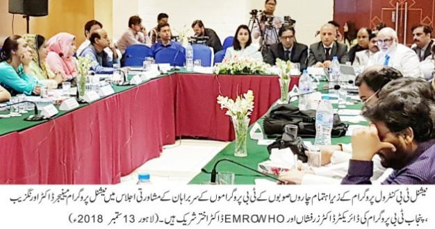 Community participation is essential control to TB : Dr. Zarfishan Tahir