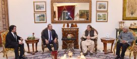 Turkish Foreign Minister called on Former PM Nawaz Sharif at jati umra