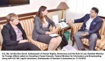 Annika Ben David calls on Minister Information Fawad Ch