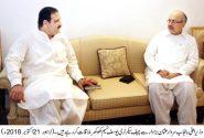 Chief Secretary Yousaf Naseem Khokhar called on Chief Minister Punjab