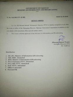 Pervaiz Musharraf's former PRO appointed MD PTV