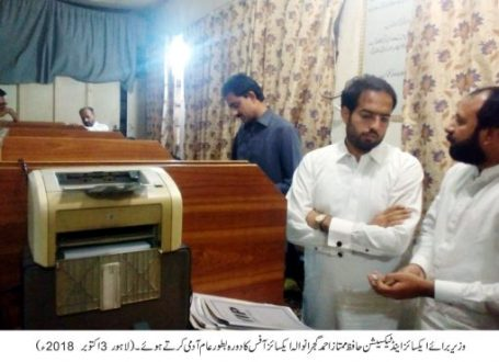 Minister Excise Hafiz Mumtaz Ahmed visited Director Excise office Gujranwala