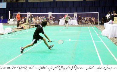 National Junior Badminton Championship kicks off