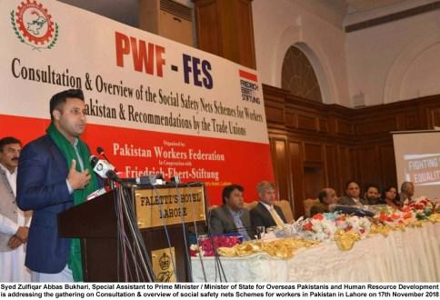 Trade bodies representatives would be selected on merit : Zulfi Bokhari