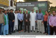 PTCL customers in Gujranwala and Sialkot now could enjoy high speed internet